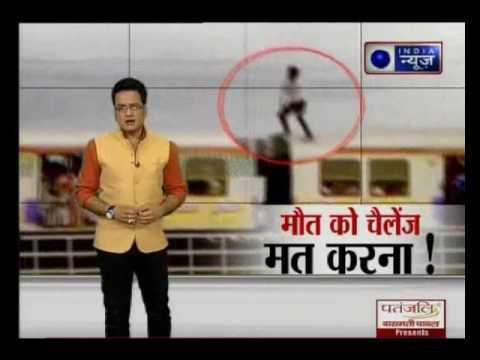 Watch deadly stunt by youth on roof of Mumbai local