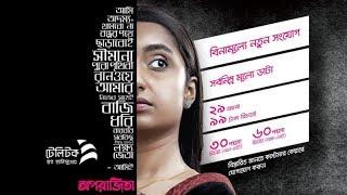 নারীদের জন্য বিনামূল্যে ২০ লাখ টেলিটকের সিম / Free 2 million Teletalk SIM for women