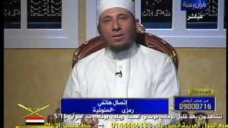 اسلام القبطي رمزي علي قناة الحافظ على الهواء مباشرة