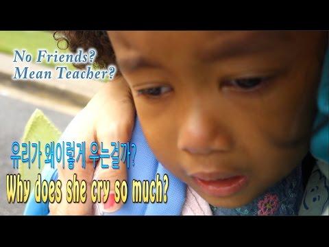 I HATE SCHOOL!! 미국학교 싫어요 NO FRIENDS, MEAN TEACHER? USA Life vlog ep.73 국제커플, 국제결혼