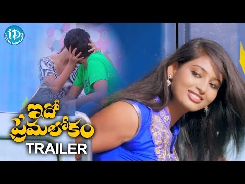 Xxx Mp4 Idho Prema Lokam Movie Trailer Ashok Chandra Teja Reddy Karunya T Karan Raj 3gp Sex