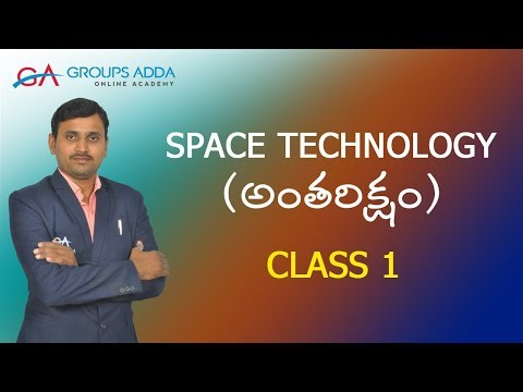 Space Technology Class 1 ll అంతరిక్షం ll Science and Technology ll Group 1 ll Group 2 ll JL ll DL