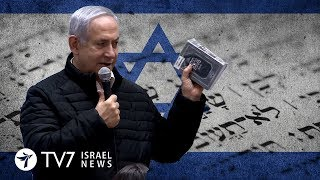 Netanyahu: Bible is the 'foundation for Israel's eternity' - TV7 Israel News 29.01.19