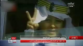 مقطع مؤثر.. عبدالحسين عبدالرضا.. باي باي من لندن