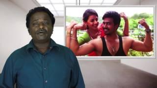Velainu Vandhutta Vellaikaaran Review - VVV Review - Vishnu, Ezhil - Tamil Talkies