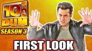 Salman के Dus Ka Dum 3 का FIRST LOOK हुआ Release