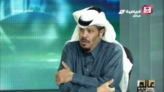 نبيل العبودي : الحارس محمد العويس اقترب كثيراً من الانتقال لنادي الأهلي #عالم_الصحافة