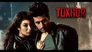 Bangla Movie  Tukhor 2016 |   Operation- Club D  |  Official Teaser