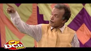 DCD-142 | ମୁଁ ତମର କୁଣ୍ଡେଇବି...MU TAMARA KUNDEIBI | Parbati Gananatya
