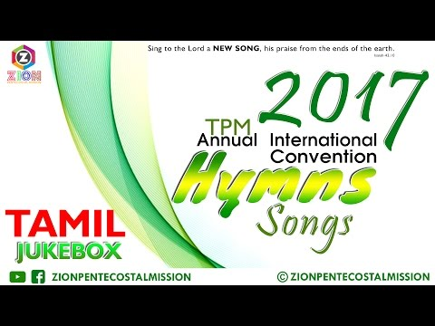 TPM Songs | 2017 | Tamil | Annual International Convention Songs | Jukebox | The Pentecostal Mission