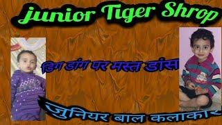 """Junior tiger shroff ding dong song performance"" llby Manoranjan TV ll"