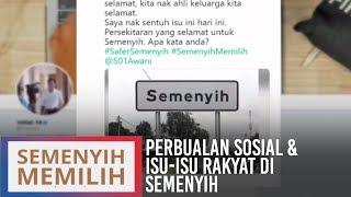 Komen Tengahari 20 Feb: Perbualan sosial & isu-isu rakyat di Semenyih