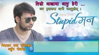 Music Track -Timro Aakhama Aashu Heri -  Stupid Mann - Arjun Pokhrel