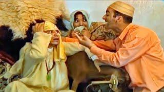 Fokaha Majok et Charki , ماجوك و شرقي - SAYAD N AAM- الفيلم المغربي الجديد النسخة الاصلية