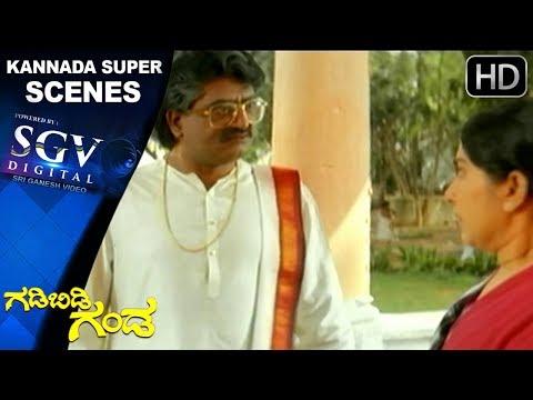 Xxx Mp4 Ramya Krishna Calls Ravichandran Home Gadibidi Ganda Kannada Movie Kannada Scenes 3gp Sex