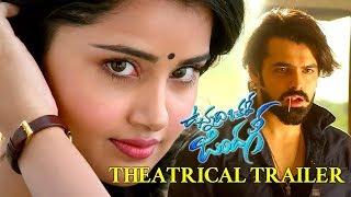Vunnadhi Okate Zindagi Movie Theatrical Trailer || Ram, Anupama Parameswaran, Lavanya Tripathi
