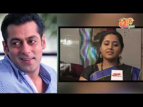 सुपरस्टार सलमान खान के साथ काजल राघवानी करेंगी फिल्म? Kajal Raghwani wants to work with Salman Khan
