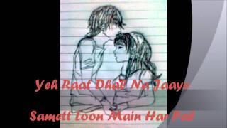 Phir Suna -  Emptiness with Lyrics - Gajendra Verma - Singer of Tune Mere Jaana - Created by Ashish