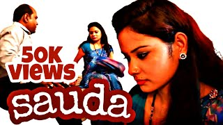 SAUDA   Hindi Short Film    Housewife pays for the business of husband  