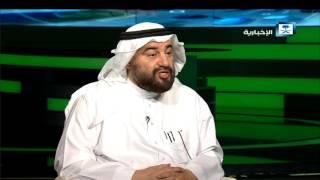 مع الحدث .. العلاقات السعودية - الماليزية.. مرحلة مهمة في ترسيخ العلاقات