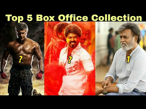Xxx Mp4 Top 5 Chennai Box Office Collection 2018 Vijay Ajith Rajinikanth Mersal Vivegam Kabali Kaala 3gp Sex