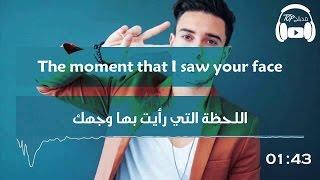 lullaby - faydee مترجمة عربى