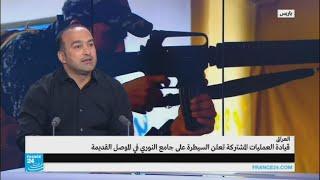 عمار الحميداوي يرافق قوات النخبة العراقية وينجز تقريرا عن حرب القناصين في الموصل