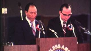 Sun Myung Moon: God Bless America Festival (1976) Rare Complete Bicentennial Documentary