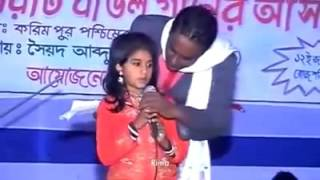 images Baby Bangla Baul Song