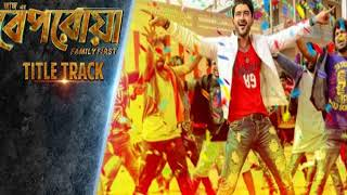 Beporoya Bangla Movie Song 2018 Title song | Roshan | Bhobi | jaaz Multimedia | বেপরোয়া মুভি সং