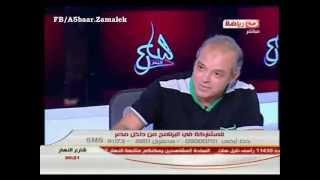 محمد صلاح: فاروق جعفر مبيعرفش حاجة فى الكورة !