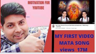 Nahi Bate Nariyal Chunari Nahi Bate Adhulphulwa-- Mata Song --awmmp