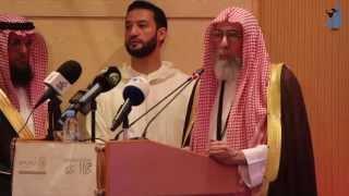 كلمة الدكتور ناصر سليمان العمر في المؤتمر العالمي الثاني لتدبر القرآن الكريم بالدار البيضاء