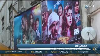 تقرير | دور السينما المصرية تستعد لاستقبال 7 أفلام في عيد الأضحى