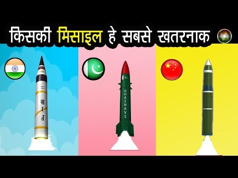Xxx Mp4 India Vs Pakistan Vs China Ballistic And Cruise Missiles Comparison Independence Day Special 3gp Sex