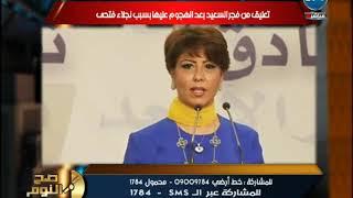 """أول رد قاسي من أسرة """"نجلاء فتحي"""" علي انتقادات الكويتيه فجر السعيد"""