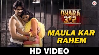 Maula Kar Rahem | Dhara 302 | Javed Ali | Rufy Khan, Dipti Dhotre & Sahil Multy Khan