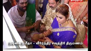 Actor Namitha and Veerendra (Veer) Marriage Video | News18 Tamil Nadu