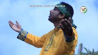 প্রাণের বন্ধুয়ারে   অসাধারণ একটি ফোক গান  Bangla Song Singer  M Rahman  2017
