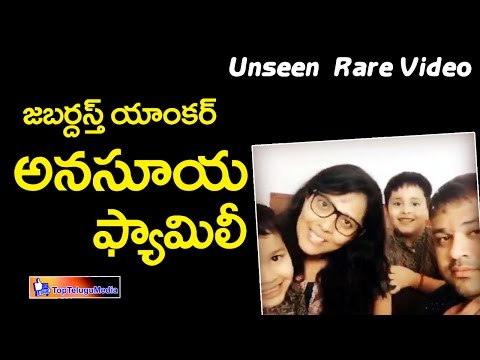 Xxx Mp4 Anchor Anasuya With Lovely Cute Kids Family Unseen Rare Video Top Telugu Media 3gp Sex