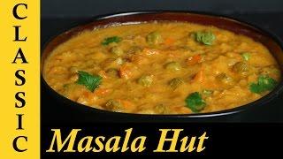 Veg Kurma / Vegetable Kurma for Chapathi / Mixed Vegetable Korma / Vegetable Curry for Chapathi