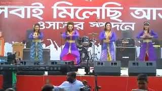 Dance Medley |  PREEOM  RADIT  ABONY  BARISHA  | SAGC reunion