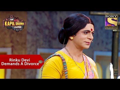 Xxx Mp4 Rinku Devi Demands A Divorce The Kapil Sharma Show 3gp Sex