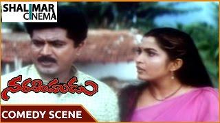 Narasimhudu || Sarath Kumar &  Ramya Krishna Comedy Scene With Servent  || Sarath Kumar
