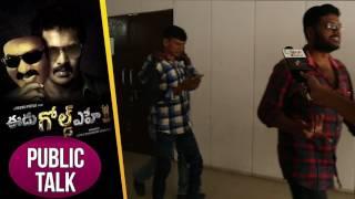 #Edu Gold Ehe Public Talk   Public Response   Movie Talk   Movie Review - #Sunil #SushmaRaj
