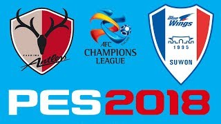 PES 2018 - AFC CHAMPIONS LEAGUE - KASHIMA ANTLERS vs SUWON BLUEWINGS
