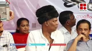 K Sudhakaran and P Jayarajan Shares Same stage in Kannur│Reporter Live