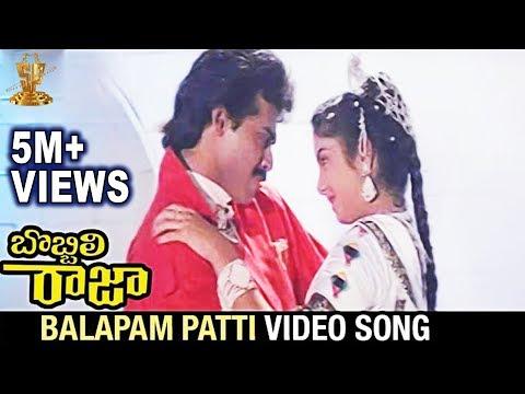 Xxx Mp4 Balapam Patti Full Video Song Bobbili Raja Telugu Movie Songs Venkatesh Suresh Productions 3gp Sex