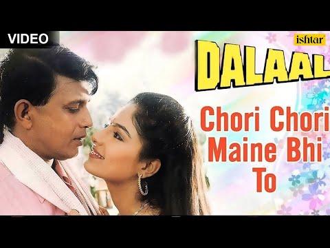 Chori Chori Maine Bhi To Full Song   Dalaal   Mithun Chakraborty & Ayesha Jhulka  