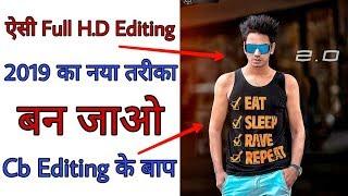 Cb Editing Top Secret || Cb Editing Secret || Only 3 Steps Cb Edit